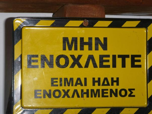 min-enoxleite
